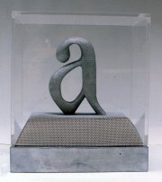 Crosshatched 'a'